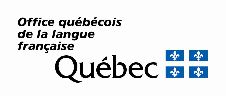 Innovant Et Actuel : Un Nouveau Vocabulaire De L'intelligence Artificielle Créé Par L'Office Québécois De La Langue Française Et Ses Partenaires